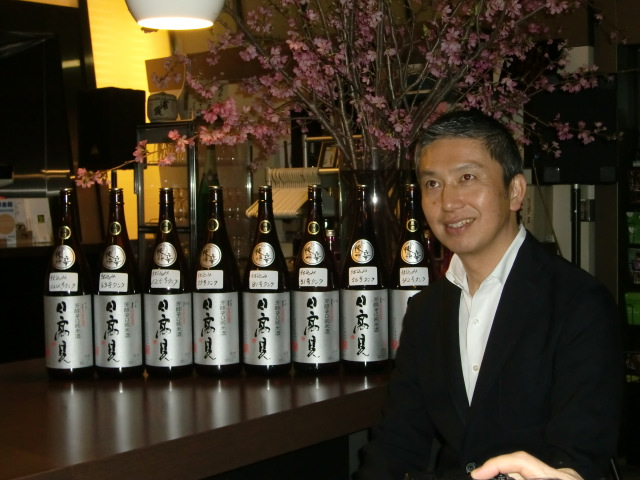 "Hirai-san with the eight miracle ""Disaster Sake"""