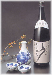 Sake Flask and Two Cups, Daimon Shuzo